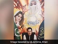 पाकिस्तान के पीएम की पहली पत्नी ने फोटो पोस्ट कर इमरान से पूछा- तूने कैसा काला जादू किया?