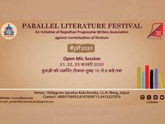 इस बार जयपुर में समानांतर साहित्य उत्सव में गांधी और युवाओं पर होंगे विशेष सत्र