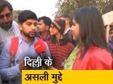 Video: पक्ष-विपक्ष: क्या दिल्ली के चुनाव में बदले जा रहे हैं मुद्दे?
