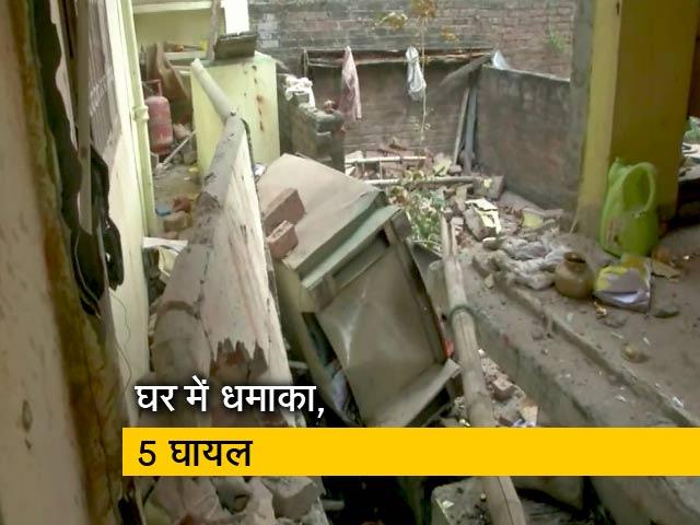 Videos : बिहार: पटना में एक घर में हुए बम विस्फोट में 5 लोग घायल