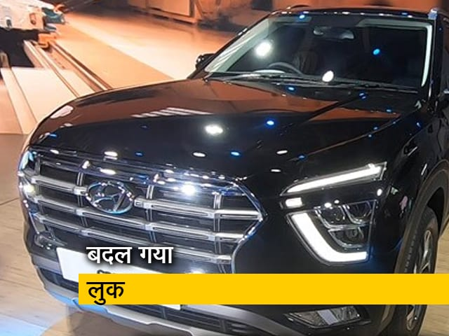 Videos : रफ्तार: Hyundai ने पेश की नई जनरेशन की क्रेटा
