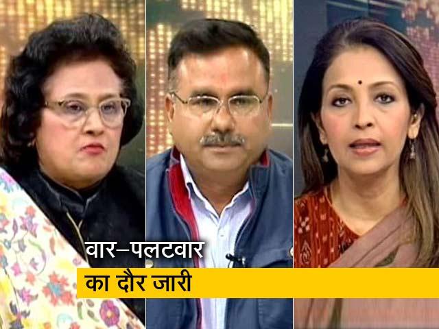 Videos : हॉट टॉपिक: दिल्ली का तीखा होता दंगल, दिग्गजों ने की चुनावी रैलियां