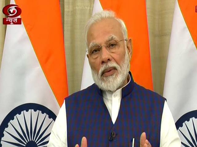"""Video : Budget Will """"Energise Financial System And Credit Flow"""", Says PM Modi"""