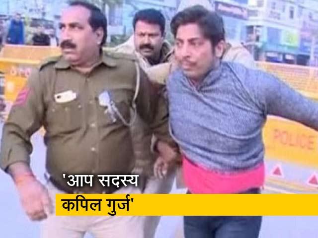 Videos : पुलिस का दावा, शाहीन बाग में गोली चलाने वाला AAP का सदस्य