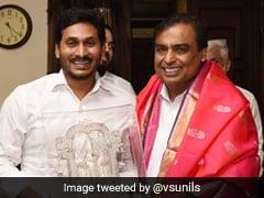 Mukesh Ambani Meets YSR Jagan Mohan Reddy In Amaravati