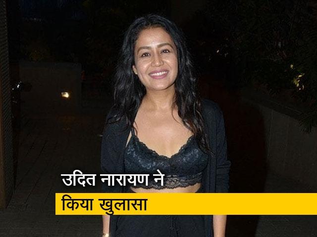Videos : नेहा कक्कड़ को अपनी बहू बनाना चाहते हैं उदित नारायण, 'कैथी' में नजर आएंगे अजय देवगन
