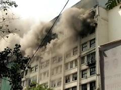 मुंबई के GST भवन की 7वीं और 8वीं मंजिल पर आग