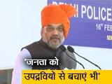 Video : अमित शाह की दिल्ली पुलिस को नसीहत, 'गुस्से-उकसावे के बावजूद शांत रहें'