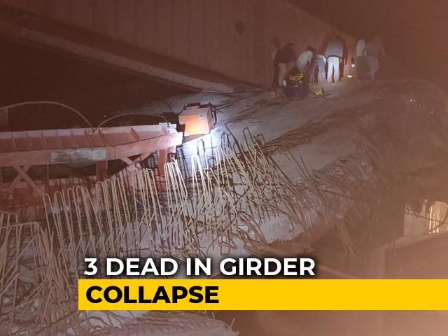 Video : 3 Dead As Under-Construction Bridge Collapses In Bengal