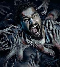 Review: Vicky Kaushal's 'Bhoot' Is A Horrific Misfire