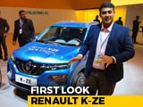 First Look: Renault KZE Unveil | Auto Expo 2020