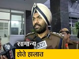 Video : हिंसा प्रभावित इलाकों में जुमे की नमाज रही सामान्य : दिल्ली पुलिस प्रवक्ता
