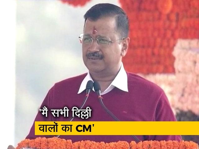 Video : मुख्यमंत्री अरविंद केजरीवाल ने शपथ लेने के बाद जनता को किया संबोधित