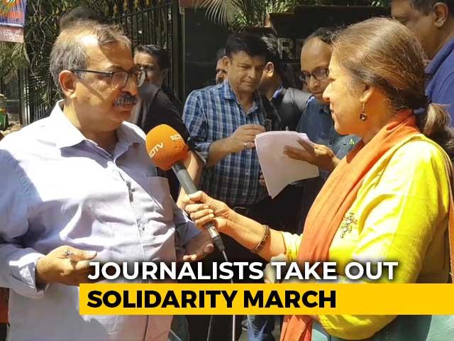 Video : Bengaluru Journalists' Solidarity With Delhi Reporters