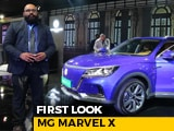 Video: MG Marvel X Unveiled