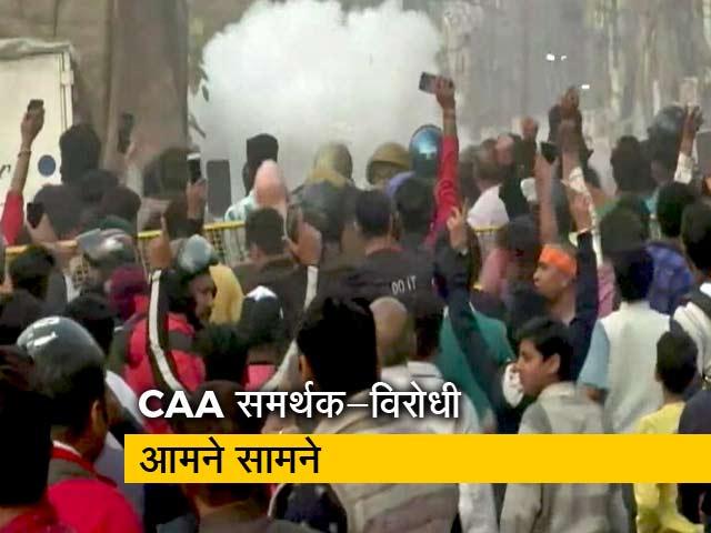 Video : सिटी एक्सप्रेस : दिल्ली के जाफ़राबाद में CAA समर्थक और विरोधी भिड़े