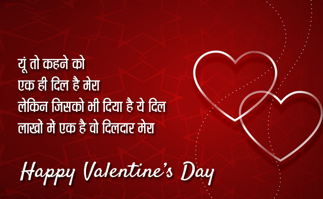 Happy Valentine's Day 2021: Today Is Valentine's Day, Make Your Partner's Day Special With Heart-Shaped Cookies And Lovely Dinner