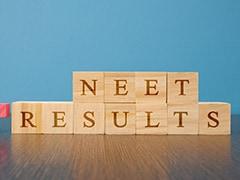 NEET Result 2020 Declared: नीट परीक्षा का रिजल्ट हुआ जारी, डायरेक्ट लिंक से करें चेक