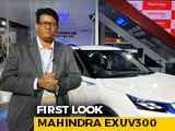 Video : First Look Mahindra eXUV300