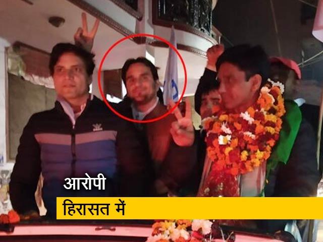 Video : AAP विधायक के काफिले पर हमला, एक कार्यकर्ता की मौत