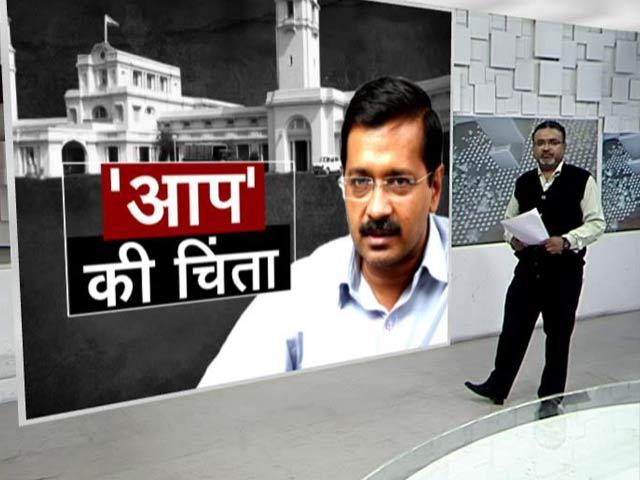 Videos : दिल्ली चुनाव: 13 सीटों पर BJP और AAP के बीच कड़ा मुकाबला