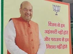 Delhi Election Results 2020: चुनाव नतीजों के ऐलान से पहले BJP दफ्तर में लगे पोस्टर, '...और पराजय से हम निराश नहीं होते'