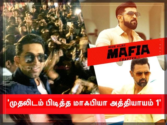 Mafia Chapter 1