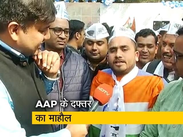 Videos : Delhi Election Results 2020: AAP के दफ्तर पर मीडिया और समर्थकों का जमवाड़ा, अभी तक नहीं पहुंचें केजरीवाल