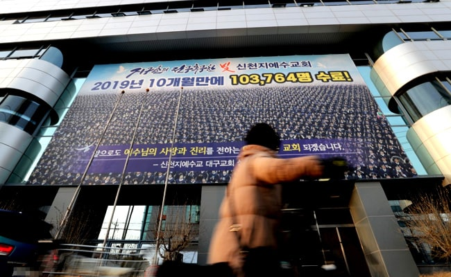 Coronavirus Outbreak Is 'Devil's Deed', Says South Korea Church Leader