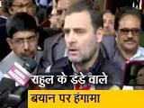 Video : बीजेपी सांसदों की ओर से मारपीट के आरोप पर राहुल गांधी ने किया बचाव