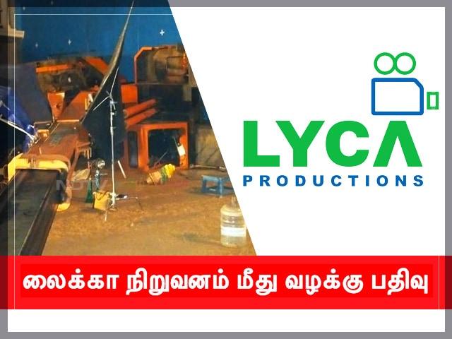 Lyca Production