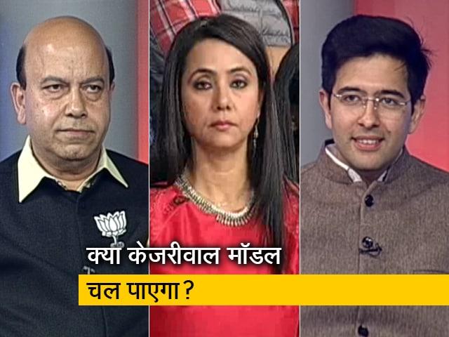 Video : हम लोग : दिल्ली के आगे AAP के लिए आसमान और भी हैं?