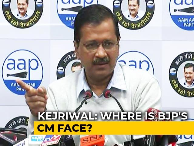 "Video : Arvind Kejriwal ""Invites"" Amit Shah To A Debate Ahead Of Delhi Election"