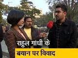 Video : पक्ष-विपक्ष: भारतीय राजनीति में डंडामार सियासत