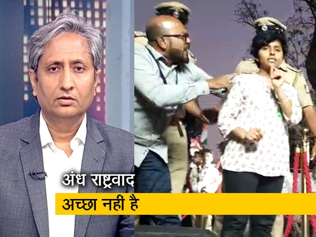 Videos : रवीश कुमार का प्राइम टाइम : पाकिस्तान ज़िंदाबाद कहा तो राजद्रोह!