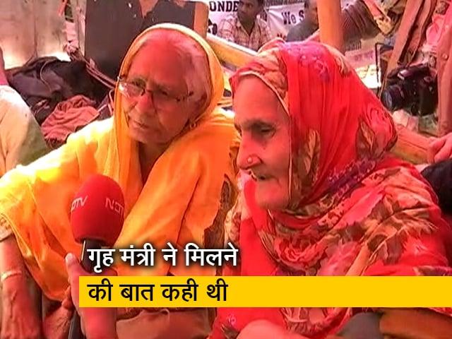 Videos : सिटी एक्सप्रेस : अमित शाह से मिलेंगी शाहीन बाग की दादियां...