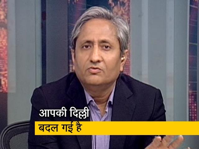 Videos : दिल्ली में सड़कों पर और चलेंगी गोलियां, तीन दिन पहले रवीश कुमार ने दी थी चेतावनी