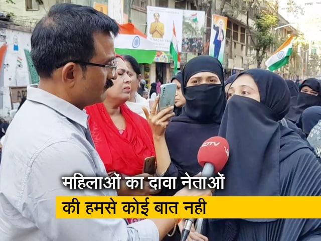 Videos : क्यों ख़त्म नही हो रहा Mumbai Bagh का आंदोलन? बता रहें हैं Sunil Singh