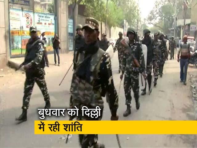 Videos : सिटी सेंटर: दिल्ली हिंसा में मरने वालों की संख्या पहुंची 25 के पार, HC ने लगाई फटकार