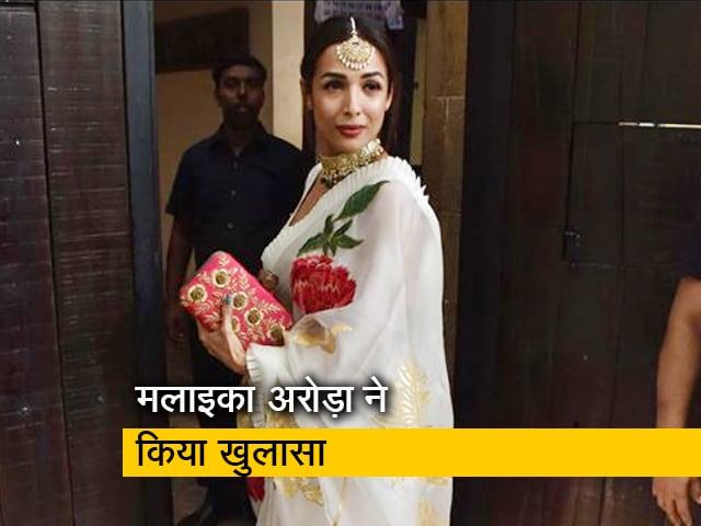 Video : Malaika Arora ने खोला ऑडिशन से जुड़ा राज, Hrithik Roshan को डांस दिखाने स्टेज पर चढ़ी फैन