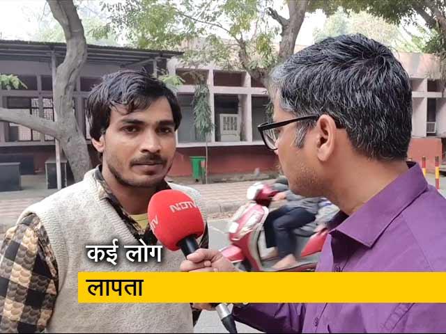 Video : दिल्ली हिंसा: अपनों की तलाश में पीड़ितों के परिजन, अस्पतालों के लगा रहे हैं चक्कर