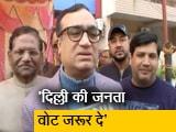 Video : कांग्रेस नेता अजय माकन की अपील- वोट जरूर दें दिल्ली वाले