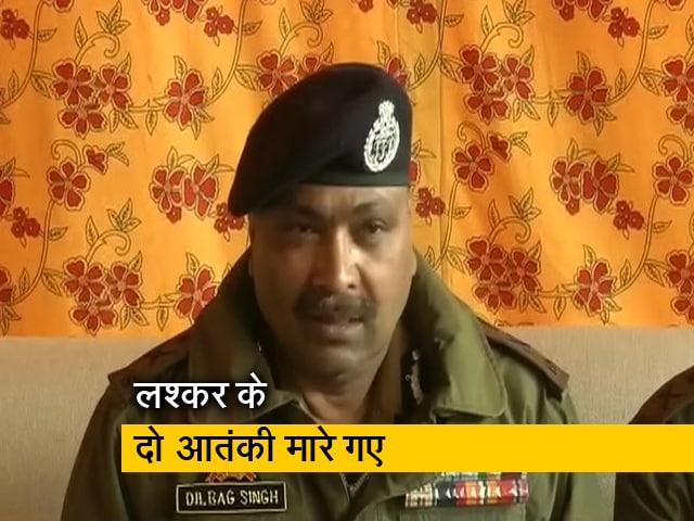Videos : कश्मीर में सुरक्षाबलों ने लश्कर के दो आंतकियों को किया ढेर