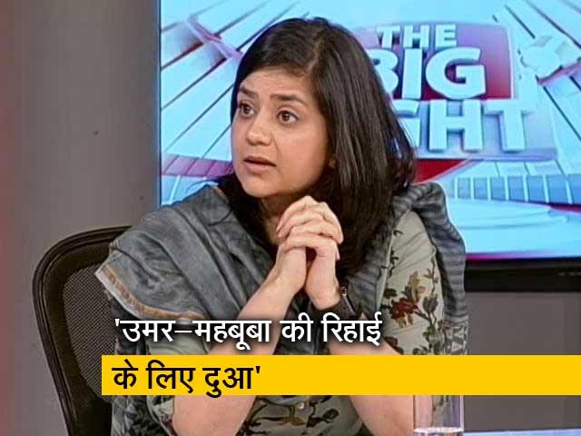 Videos : रक्षा मंत्री राजनाथ सिंह के बयान पर इल्तजा ने किया पलटवार