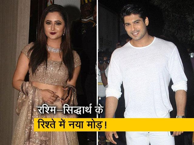 Videos : Bigg Boss 13: Sidharth Shukla और Rashami Desai में बढ़ रही करीबियां, Arhaan से टूटा रिश्ता...