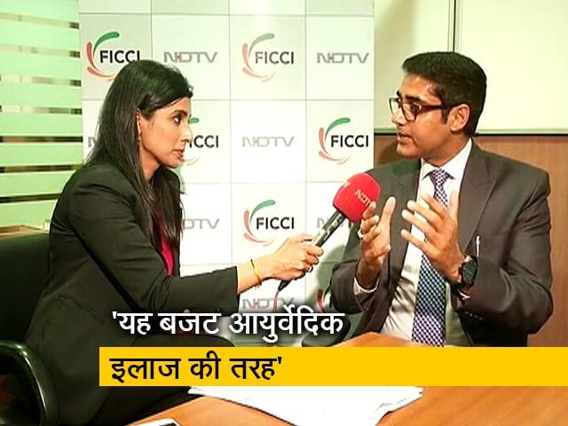 Video: लॉन्ग टर्म के फायदे वाला बजट: फ़िक्की इलेक्ट्रॉनिक्स कमेटी के चेयरपर्सन मनीष शर्मा