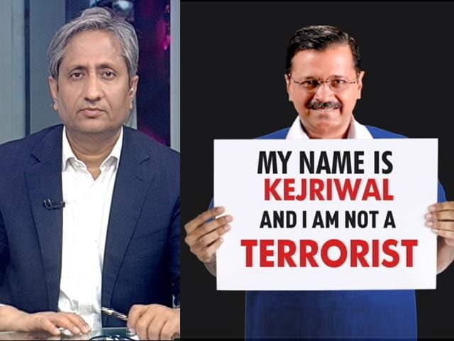 Video : रवीश कुमार का प्राइम टाइम: दिल्ली नतीजे- My name is Kejriwal and I am not a terrorist