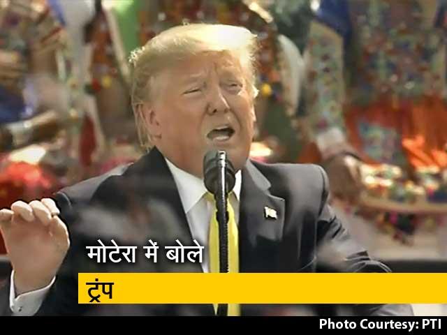Video : मोटेरा में 'नमस्ते ट्रंप' कार्यक्रम: अमेरिकी राष्ट्रपति डोनाल्ड ट्रंप का पूरा भाषण