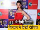 Video : फिल्म '83' में Deepika Padukone का फर्स्ट लुक रिलीज, Hrithik Roshan ने की 'तान्हाजी' की तारीफ