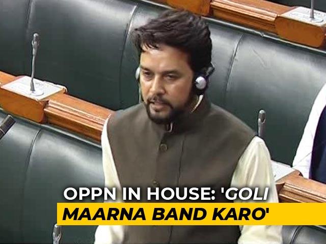 "Video : ""<i>Goli Maarna Band Karo</i>"" Slogans In Parliament After 3 Shootings In Delhi"